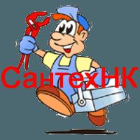 Установить сантехнику в Нижнем Новгороде